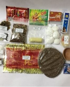 Devi Pooja Kit / Maa-Durga Pooja Kit / Navratri Daily Pooja Kit