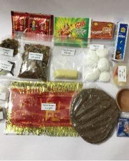 Devi Pooja Kit / Maa-Durga Pooja Kit / Navratri Daily Pooja Kit