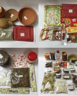 Navratri Pooja Kit / Navratri Ghat Sthapna Kit / Navratri 9 Days Poojan Kit