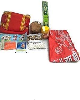 Hanuman Ji Poojan Samagri Kit