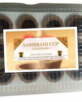 Sambrani Cup (Chandan)