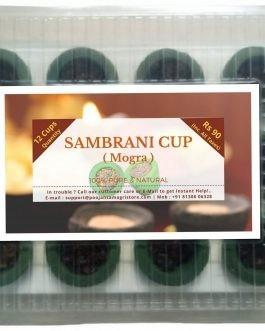 Sambrani Cup (Mogra)