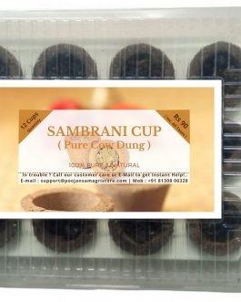 Sambrani Cup (Pure Cow Dung)